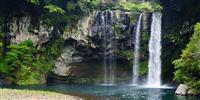 Cheonjeyeon-Waterfall